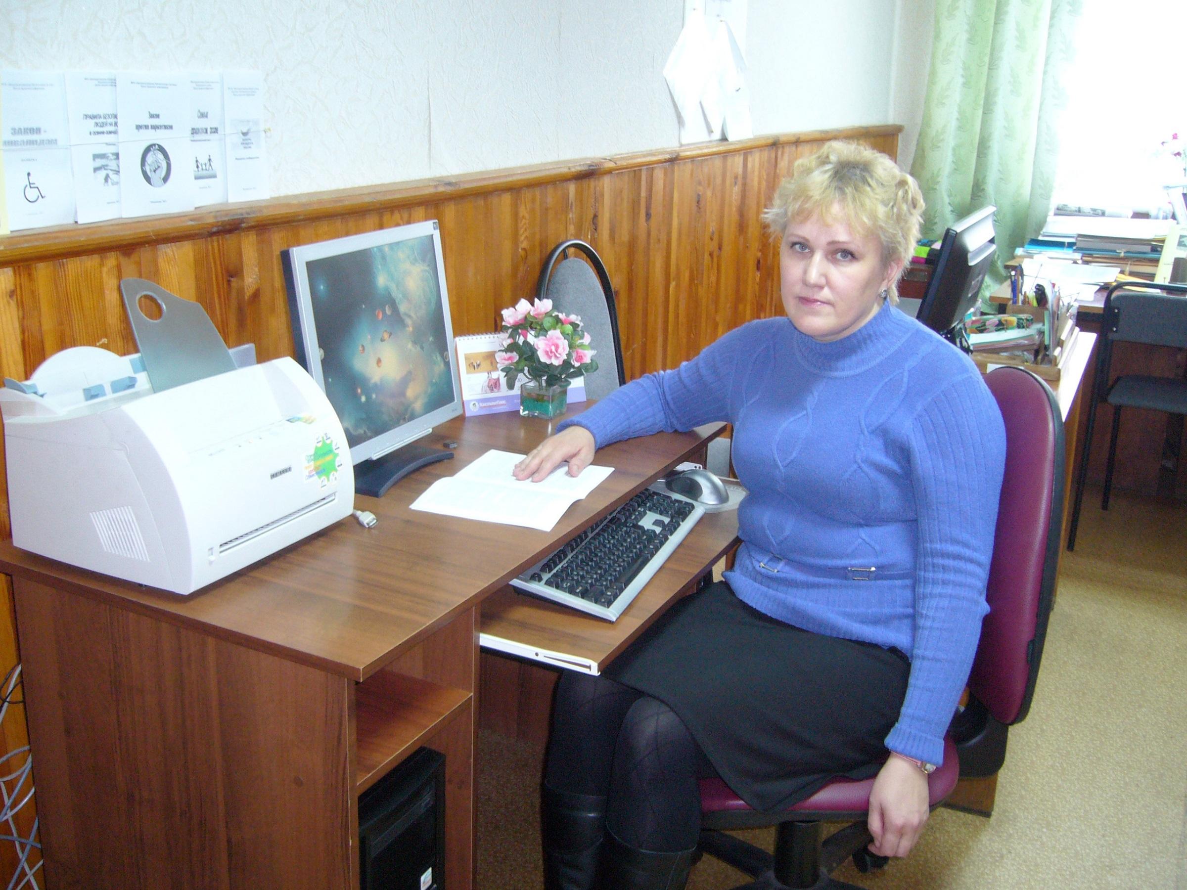 Методист Т.А.Крайнова