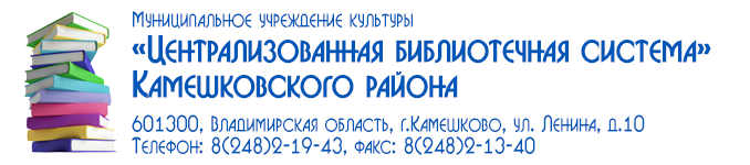libkam.ru